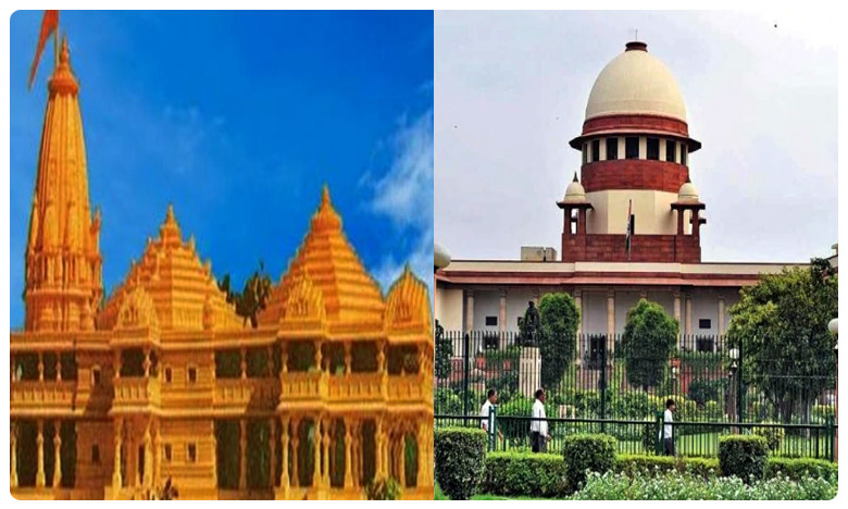 review petition on ayodhya verdict, మళ్ళీ సుప్రీం ముందుకు అయోధ్య కేసు