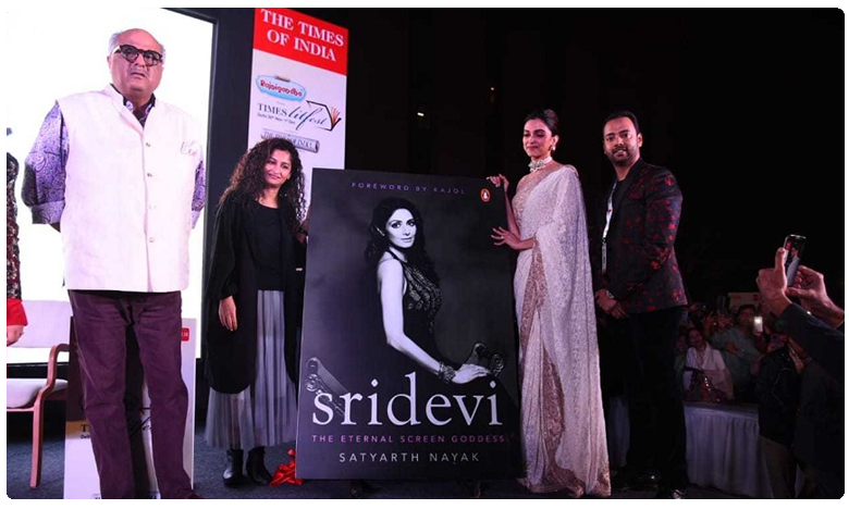 Deepika Padukone launches a book, అతిలోకసుందరిపై బుక్ రిలీజ్..!