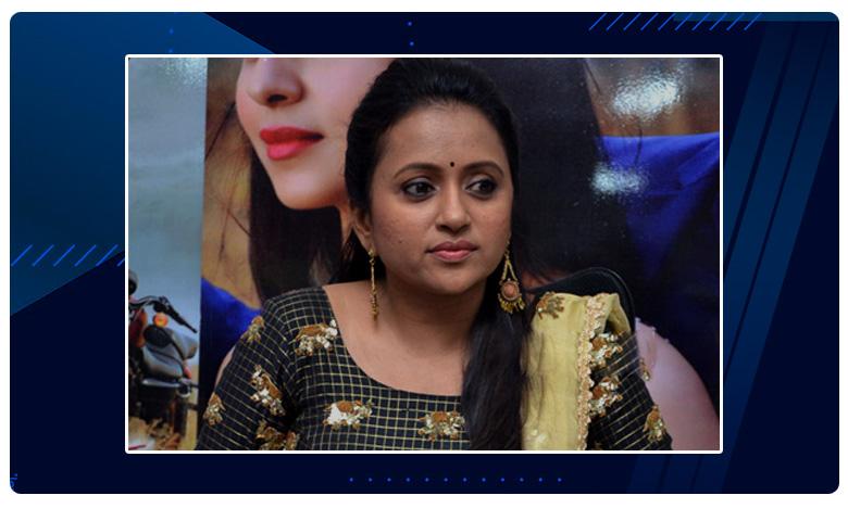 GST Issue Effects Anchor Suma Career, సుమక్కకు జీఎస్టీ తిప్పలు.. కెరీర్ ఇక కష్టమేనా.?