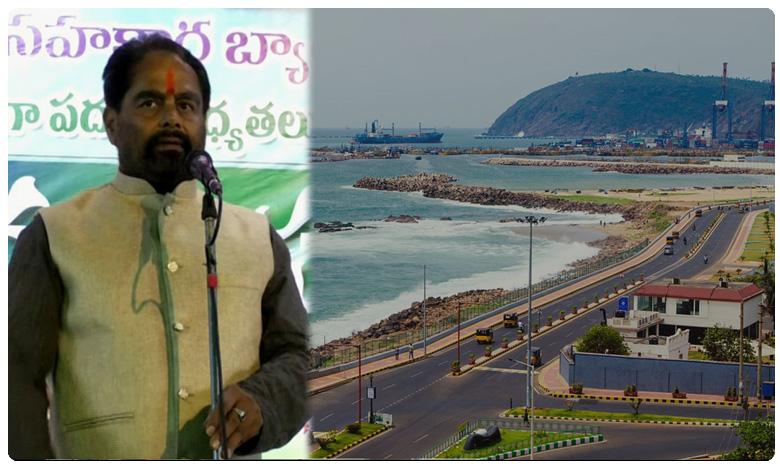 Andhra Pradesh Speaker Tammineni Sitaram, విశాఖలోనే రాజధాని..ఎవరూ ఆపలేరుః తమ్మినేని