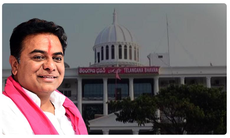 Political Mirchi, పొలిటికల్ మిర్చి