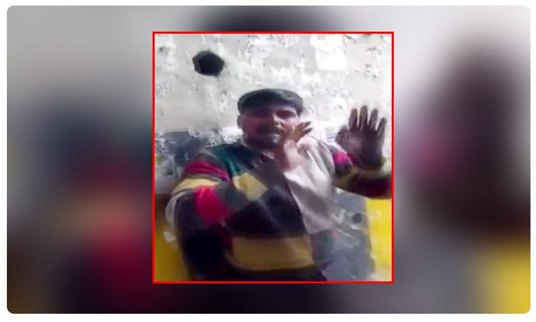 UP Biryani Seller Abused Over His Caste Near Delhi, బిర్యానీ అమ్ముతున్నాడని దళితుడిపై దాడి..