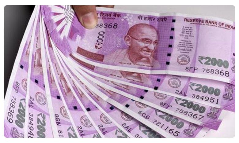 Shocking News About Rs 2000, రూ.2 వేల నోట్ల గురించి మరో షాకింగ్ న్యూస్..!