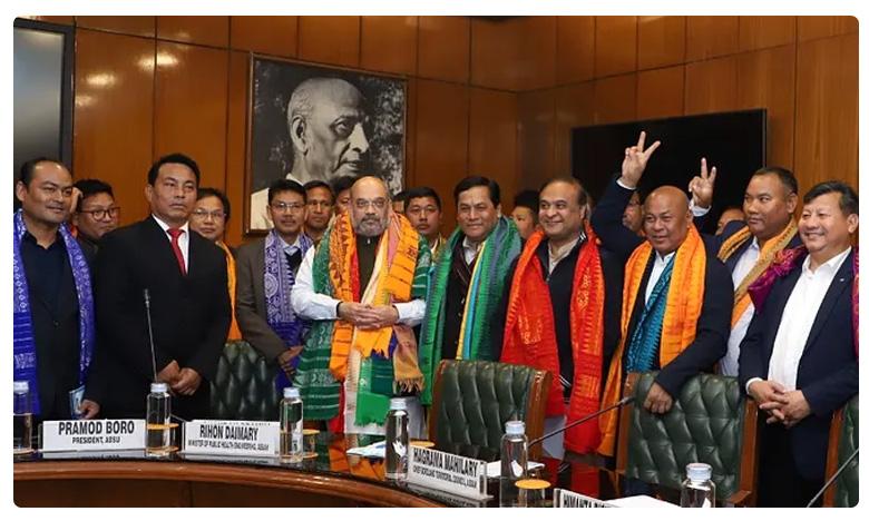 The tripartite agreement was signed by Assam Chief Minister Sarbananda Sonowal., బోడో ఒప్పందం చరిత్రాత్మకం.. అమిత్ షా