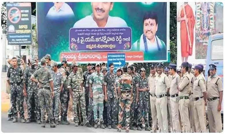 Andhra Capital row: Police issue notices to TDP leaders ahead of assembly sessions, అసెంబ్లీ సమావేశాల నేపథ్యంలో.. టీడీపీ నేతలకు నోటీసులు!
