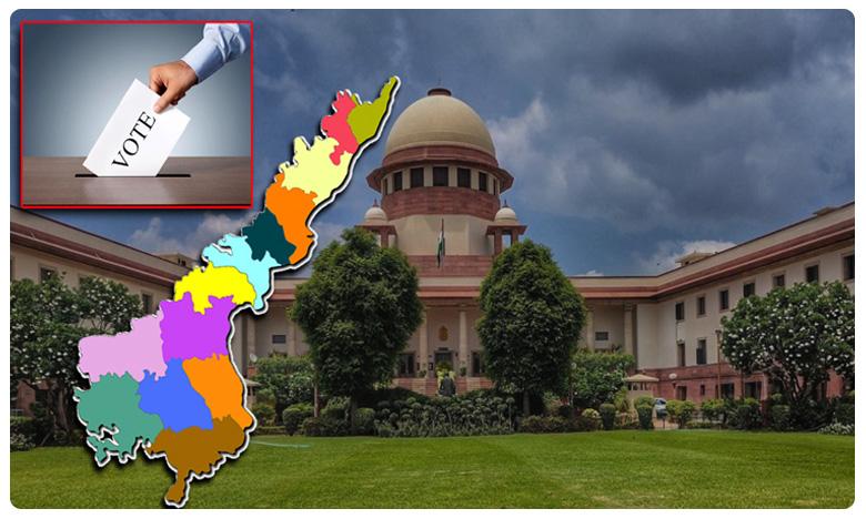 """Supreme Court Stay on Local Body Elections in AP, ఏపీలో """"లోకల్ వార్""""కు సుప్రీం బ్రేకులు.."""