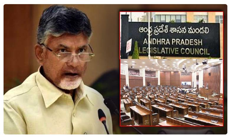 AP Politics: Chandrababu Slams YS Jagan on resolution on abolition of Council, మండలి రద్దుపై చంద్రబాబు ఫైర్!