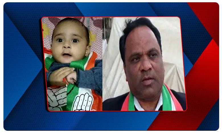 Rajasthan Man Names His Second Baby