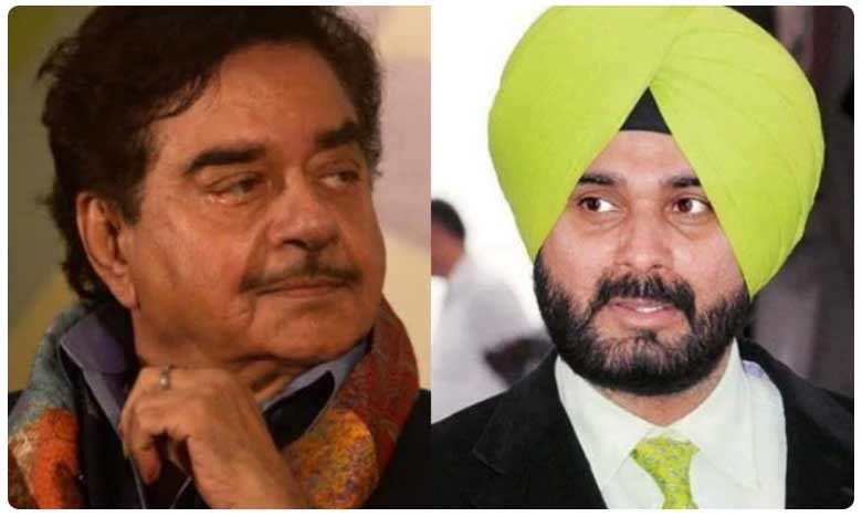 Delhi election: Navjot Singh Sidhu, Shatrughan Sinha feature with Gandhis in Congress star campaigners' list, ఢిల్లీ ఎన్నికలు: కాంగ్రెస్ స్టార్ క్యాంపైనర్ల జాబితా విడుదల!