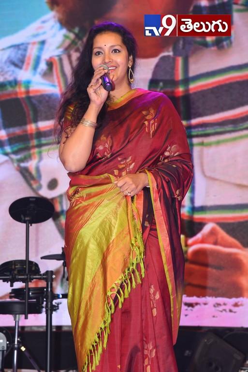 Chusi Chudangane Pre Relese Event, 'చూసీ చూడంగానే' ప్రి రిలీజ్ ఈవెంట్