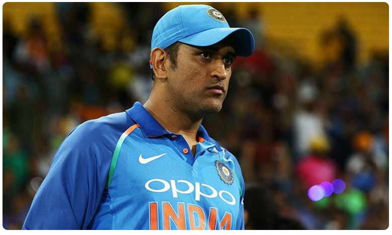 MS Dhoni Cricket Re Entry With IPL 2020 Chairty Match, ఫ్యాన్స్కు గుడ్ న్యూస్.. ఆ మ్యాచ్తోనే ధోని రీ-ఎంట్రీ.!
