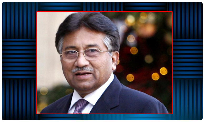 a government prosecutor told AFP., బ్రేకింగ్….ముషారఫ్ మరణ శిక్ష రద్దు..
