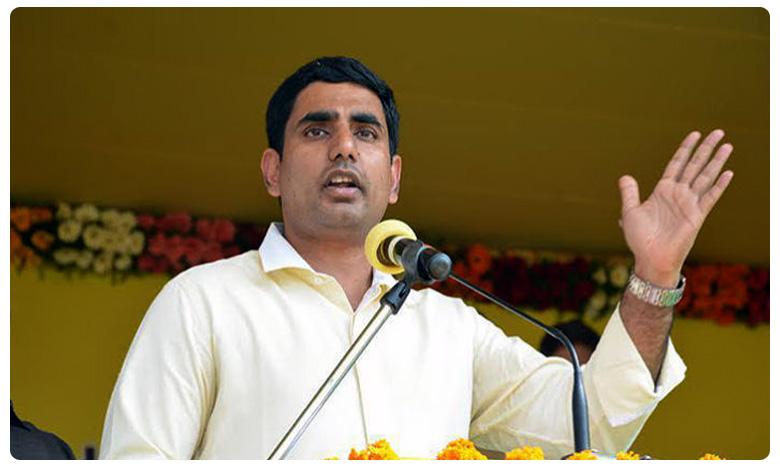 Nara Lokesh Tweets On YCP Govt, చంద్రబాబు అనుభవం ఏంటో అర్ధమైందా… జగన్ సర్కార్కు ట్వీట్