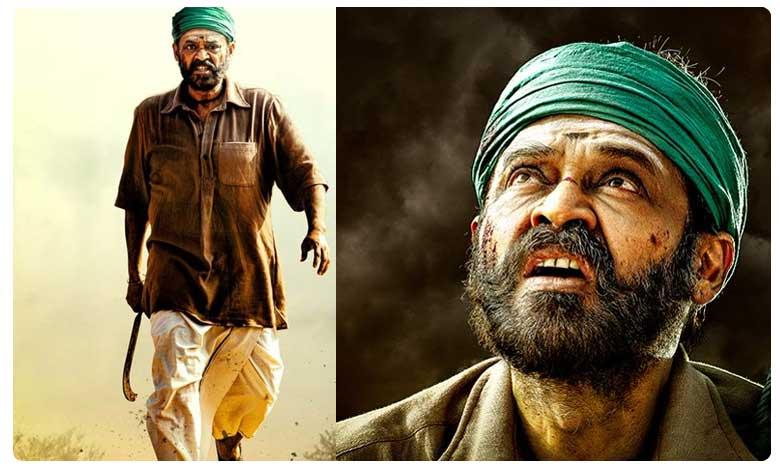 Venkatesh in & As Naarappa Movie Shooting Begins, లుక్ అదిరింది 'నారప్ప'..హిట్ కూడా అట్టాగే ఉంటదా..?