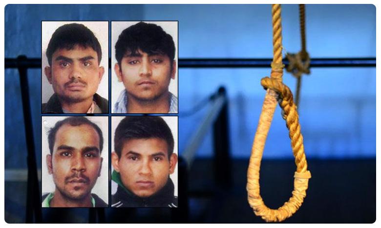 Minor Relief to Nirbhya Convicts Says Sources, బ్రేకింగ్ : నిర్భయ కేసులో బిగ్ ట్విస్ట్.. ఆ రోజు ఉరి డౌటే..!