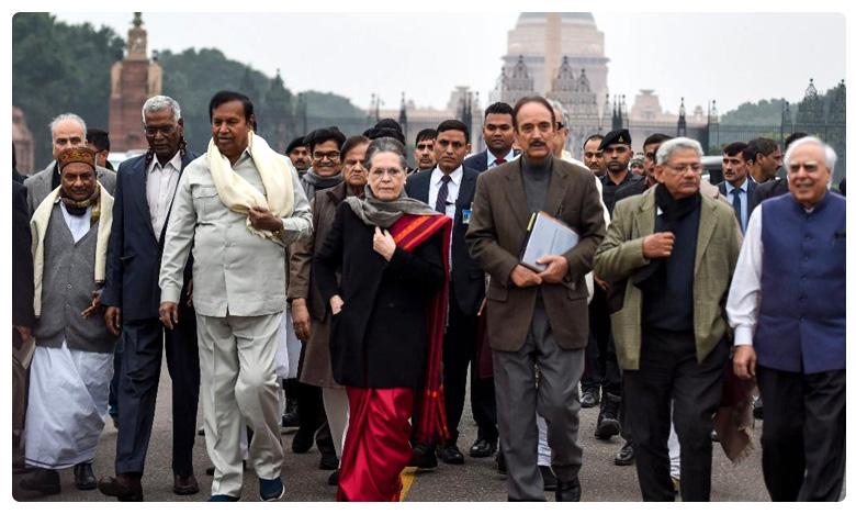 Newz-కాంగ్రెస్ పార్టీకి నాలుగు పార్టీల ఝలక్ ! ఆ మీటింగ్కి గైర్హాజర్ !