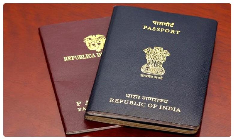 No Visa Formalities For These Countries, భారతీయులకు బంపర్ ఆఫర్.. వీసా లేకుండా ఎన్ని దేశాలు చుట్టేయొచ్చంటే.?