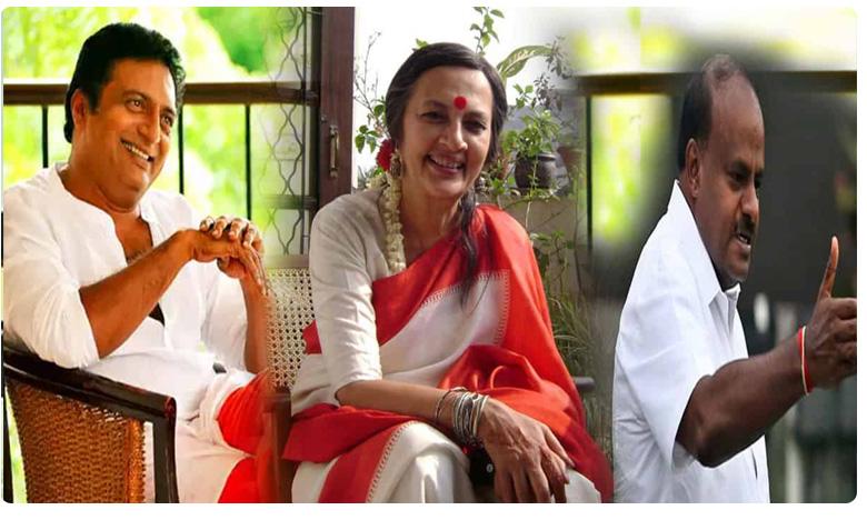 Death threat received by Prakash Raj.. Brinda Karat.. HD Kumaraswamy and 12 other public figures, మరో రెండు రోజుల్లో ప్రకాశ్ రాజ్ను చంపేస్తాం.. మరో 14 మందిని కూడా..