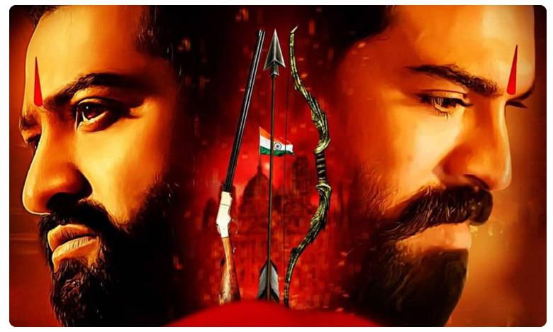 Producer Dil Raju Purchases RRR, విడుదలకు ముందే భారీ రికార్డు సృష్టించిన 'ఆర్ఆర్ఆర్'