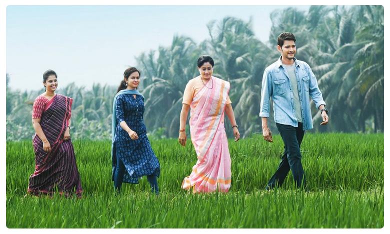 Sarileru Neekevvaru Review, 'సరిలేరు నీకెవ్వరు' మూవీ  రివ్యూ