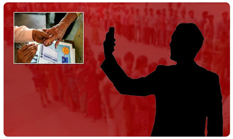 Your ballot selfie could get you arrested, ఓటేస్తూ సెల్ఫీ తీసుకుంటే..వేటే..!