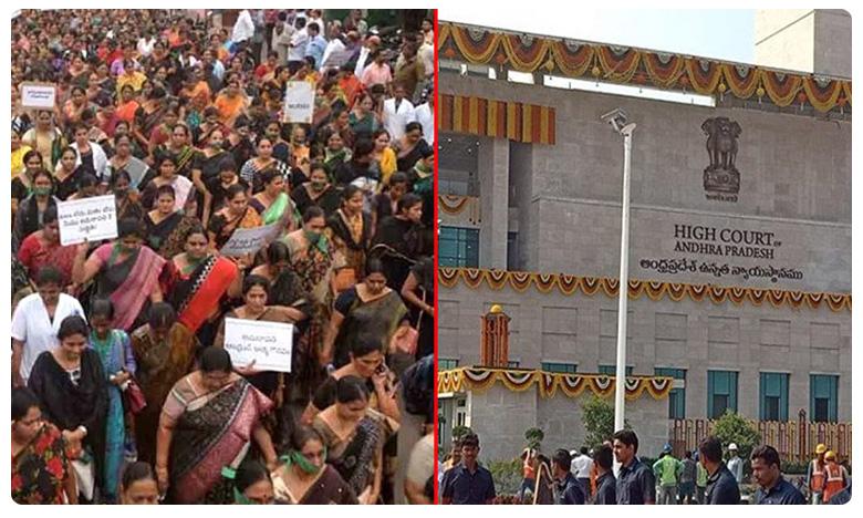 high court anger on police, ఏపీ పోలీసులపై హైకోర్టు ఆగ్రహం