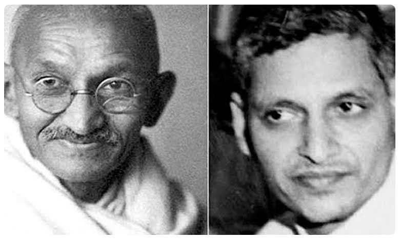 Mahatma Gandhi Death Anniversary, గాంధీని చంపాక గాడ్సే ఎందుకు పారిపోలేదు..