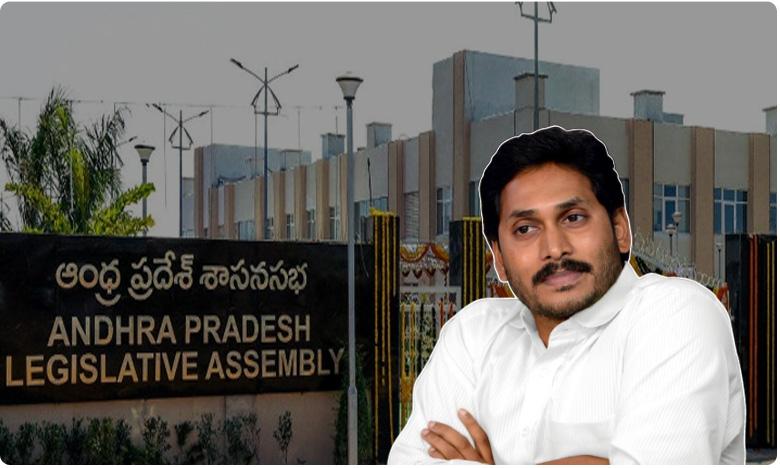 capital bill in assembly, అసెంబ్లీ తొలిరోజే రాజధాని తరలింపు బిల్లు