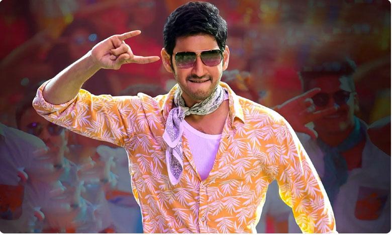 Mahesh Babu 'Mind Blocks' The Box Office, Mahesh Babu : వావ్..మహేశ్ ఫ్యాన్స్కు ఒకేరోజు రెండు సర్ప్రైజ్లు