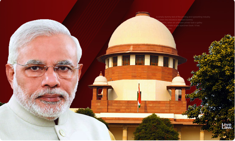 supreme court rejected stay plea, Breaking: సీఏఏపై స్టేకు సుప్రీం నో