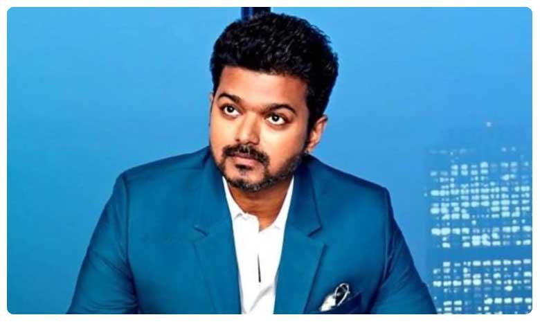 Kollywood Hero Vijay, రెమ్యునరేషన్గా రూ.100 కోట్లు.. షాక్ తిన్న దర్శకుడు..?