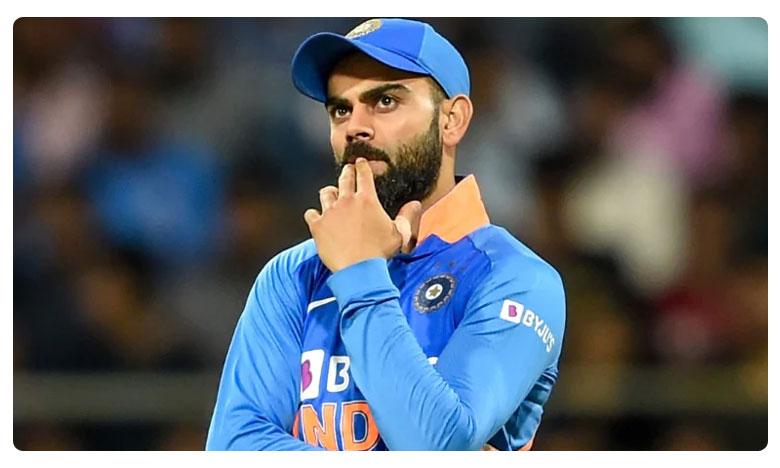 India Vs New Zealand, కివీస్తో వన్డే సిరీస్ ఓటమి.. ఆ నలుగురిపై వేటు తప్పదా.?