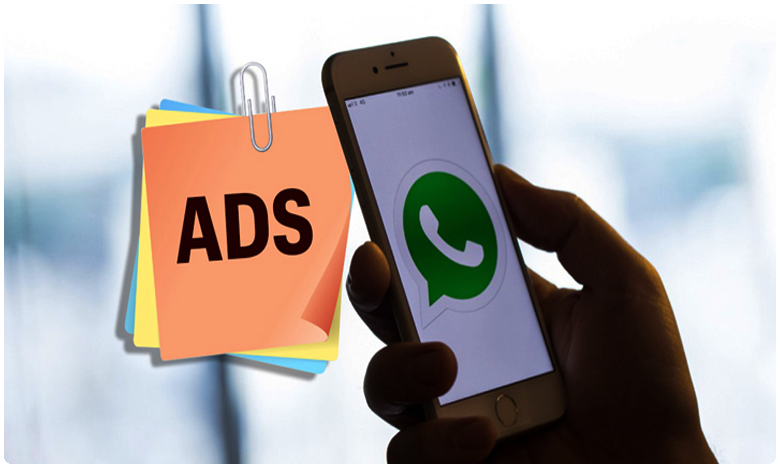 Ads are coming to WhatsApp, ఇకపై వాట్సాప్లోనూ యాడ్స్? 'మోత'కు పడదా ఫుల్స్టాప్!