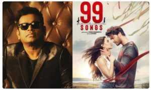 AR Rahman on turning a producer with 99 Songs, AR Rahman: మళ్లీ పుట్టానంటోన్న ఏఆర్ రెహమాన్..