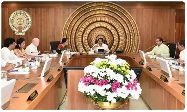 AP Cabinet takes key decisions including local body elections, కేసీఆర్ బాటలో జగన్.. ఏపీలో కూడా సీన్ రిపీట్ కానుందా..? కీలక నిర్ణయాలు అందుకేనా..?