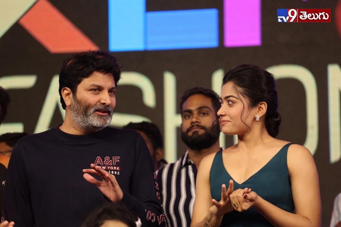 "Bheeshma Pre Release Event Photos, ఆజన్మ బ్రహ్మచారి ""భీష్మ "".."