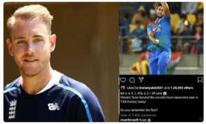 ICC Asks Fans If They Remember Who Conceded Most Runs In A T20I Over; Stuart Broad Replies, టీ20ల్లో అత్యధిక పరుగులిచ్చిన బౌలర్ ఎవరు..బ్రాడ్ ఆన్సర్ వింటే నవ్వాగదు..