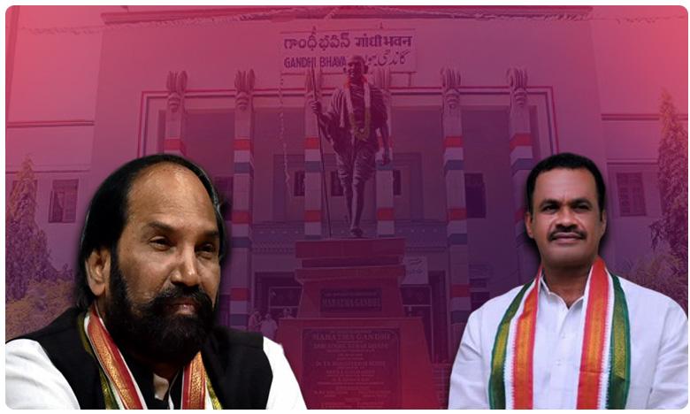 new trend in telangana congress, Telangana Congress: టీ.కాంగ్రెస్లో కొత్త వైఖరి.. రీజన్ తెలిస్తే షాకే
