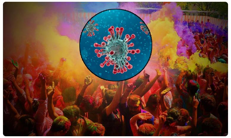 Avoid colors on Holi due to fear of coronavirus, కరోనా ఎఫెక్ట్.. ఆ రంగులతో హోలీ వద్దే వద్దు.. రీజన్ ఇదే..!