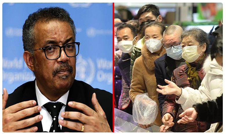 Someone who is infected with the Wuhan coronavirus can spread it with just a simple cough or a sneeze, 'కరోనా భూతం ప్రపంచానికే ప్రమాదం'.. వరల్డ్ హెల్త్ 'హెడ్' వార్నింగ్