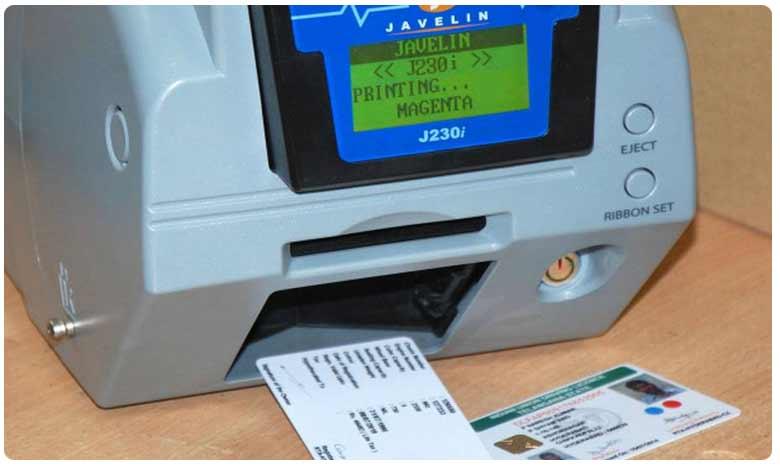 Driving License Renewal, Driving License Renewal: ఇక సెల్ఫీతో డ్రైవింగ్ లైసెన్స్ రెన్యువల్..!