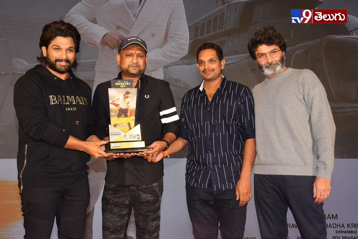 Stylish Star Allu Arjun AlaVikuntapuram lo Thanks Meet, 'అల.. వైకుంఠపురములో' విజయోత్సవ వేడుక