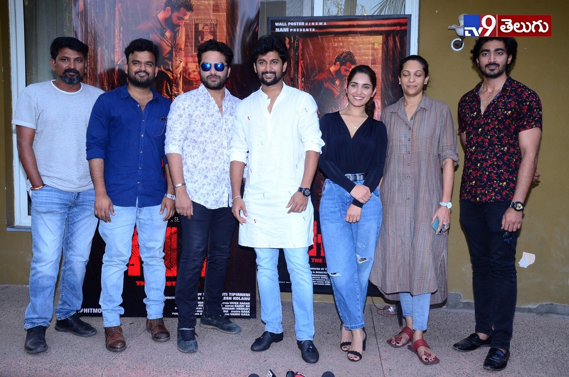 Hit Movie Success Celebrations, 'హిట్' మూవీ సక్సెస్ సెలెబ్రేషన్స్