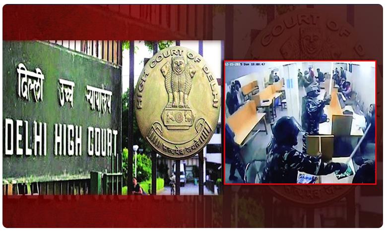 Jamia Millia Islamia Violence, జామియా ఘటనపై ఢిల్లీ కోర్టు ఆగ్రహం.. 2 కోట్ల నష్టపరిహారం కోరిన విద్యార్థి..!
