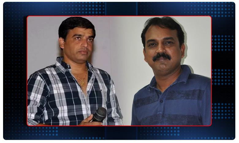 Koratala Siva news, Koratala Siva: దిల్ రాజుకు షాక్ ఇచ్చిన కొరటాల..!