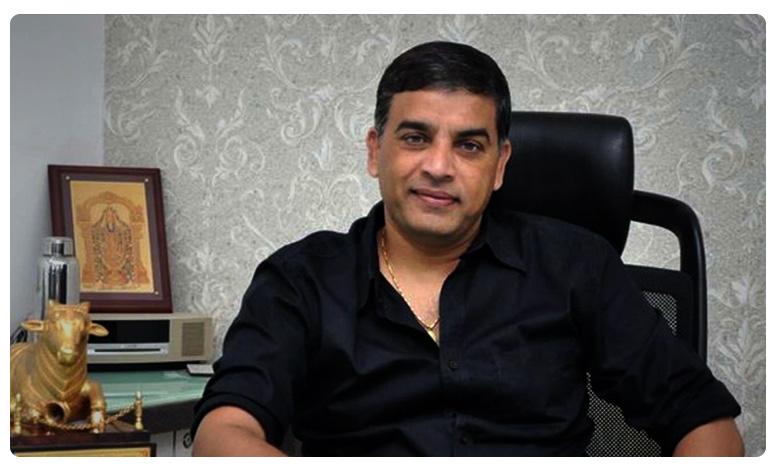 Producer second marriage, Dil Raju: దిల్ రాజును మళ్లీ పెళ్లి చేసుకోమన్నది అతడేనా..!