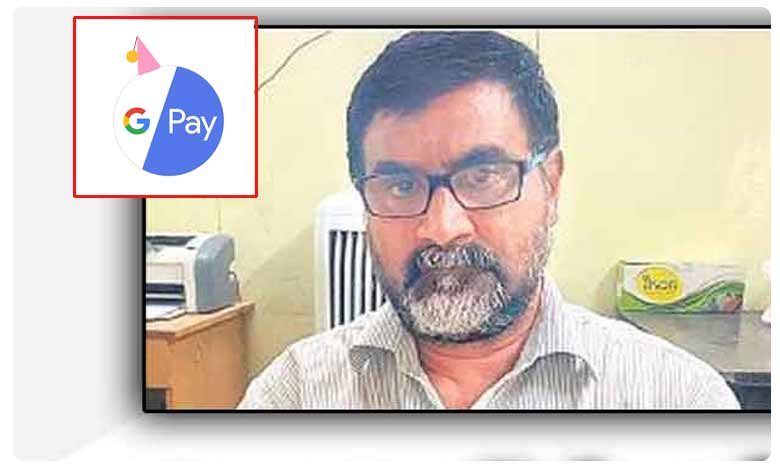 GHMC bill collector caught taking bribe, గూగుల్ పేలో లంచం తీసుకుంటే దొరికిపోవా బాసూ…!