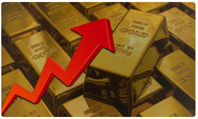 Gold Price: Shocking News For Those Getting Married, భగభగ బంగారం ధరలు.. పెళ్లిళ్లు చేసుకుంటున్నవారికి షాకింగ్ న్యూస్!