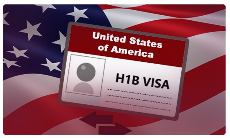 H1B VISA, H1B VISA:  USA..ముగుస్తున్నహెచ్ 1 బీ వీసా గడువు.. భారతీయ విద్యార్థుల్లో గుబులు