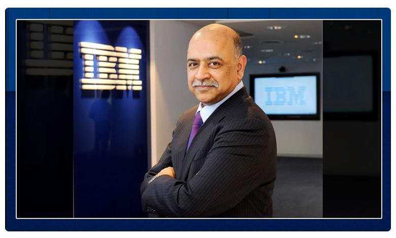 cloud boss Arvind Krishna who spearheaded Red Hat deal to take over in April, ఐబీఎం నూతన సీఈఓగా..  తెలుగుతేజం.. అరవింద్ కృష్ణ!